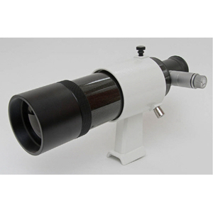 8x50 Illuminated Finderscope
